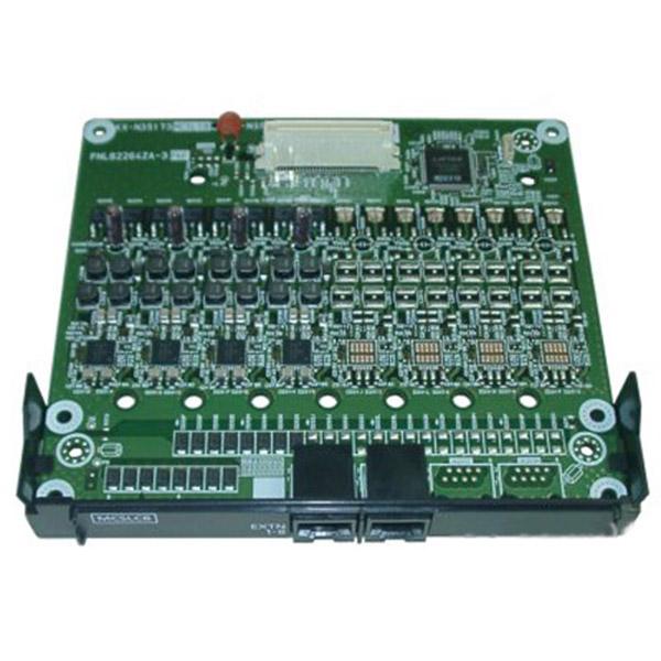 KX-NS5173