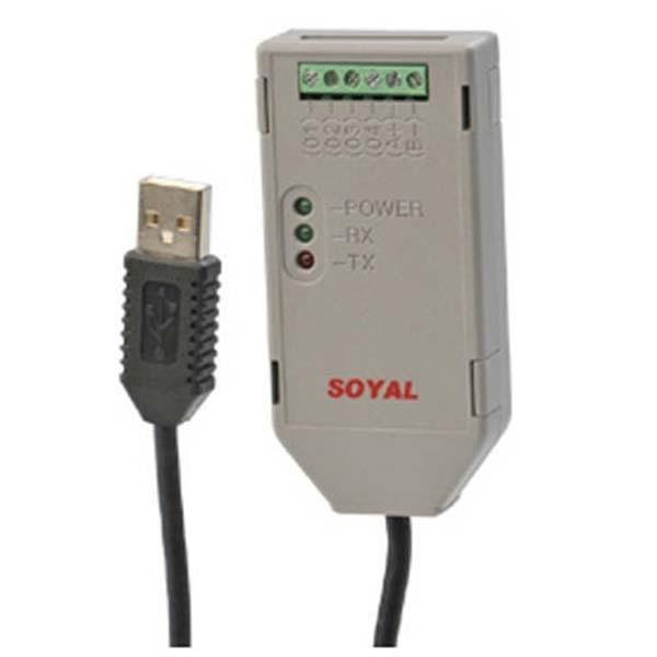 AR-321CM - USB/485 CONVERTOR