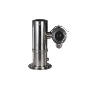 Camera IP chống cháy nổ DAHUA EPC230U-PTZ